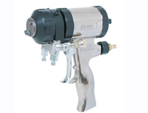 鲁蒙聚脲设备喷枪
