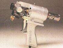 鲁蒙聚脲设备喷枪2