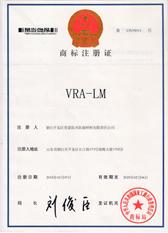 【鲁蒙】VRA-LM商标