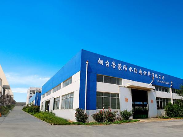 烟台鲁蒙防水防腐材料有限公司