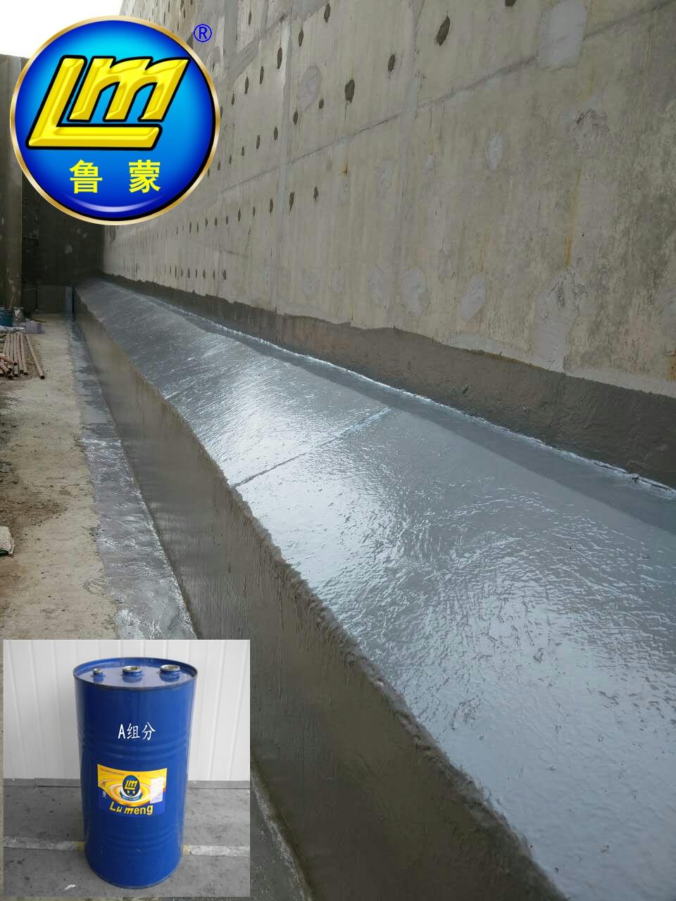 LM-手工聚脲在营口污水处理厂大角上的应用