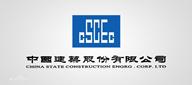 鲁蒙客户-中国建筑
