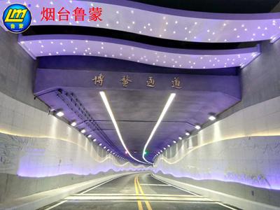 博鳌:鲁蒙人的骄傲—记博鳌通道聚脲防水工程案例