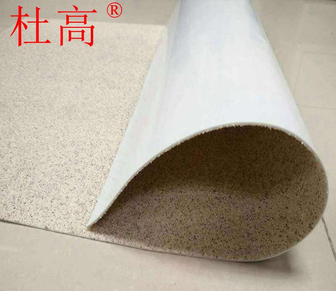 预铺高分子自粘胶膜防水卷材地下室底板防水工程施工步骤
