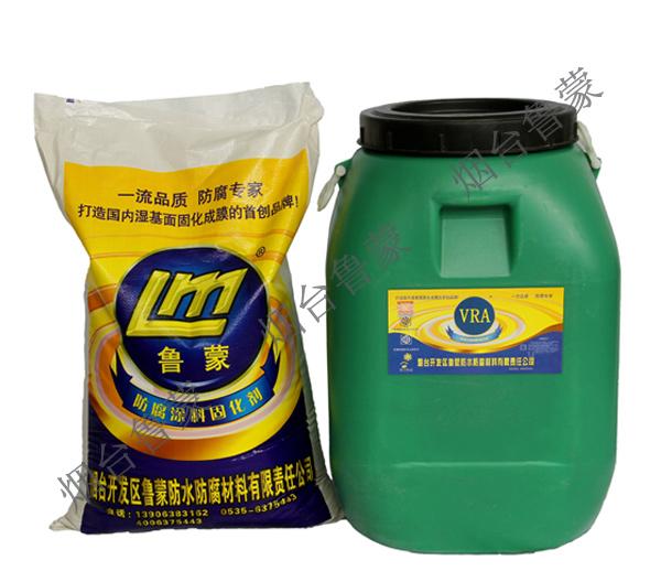 鲁蒙VRA-LM-II型混凝土结构防腐涂料