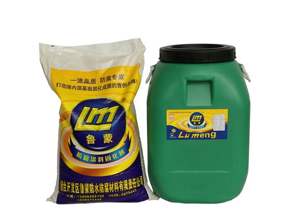 VRA-LM复合防腐防水涂料