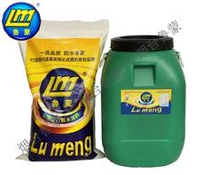 鲁蒙(LM)牌-III型复合防水涂料