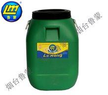 鲁蒙(LM)牌聚丙烯酸酯防腐砂浆