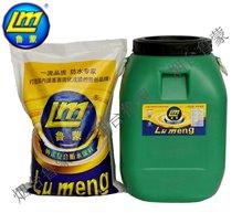 鲁蒙(LM)牌纳米防水涂料
