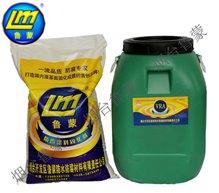 鲁蒙牌水性聚酯复合防腐防水涂料