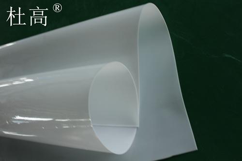 PVC耐根穿刺防水卷材阻根型防水卷材