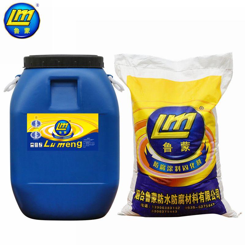 鲁蒙牌VRA-LM水性高分子树脂防腐涂料