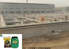 北京马池口污水处理厂工程案例