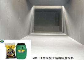北京北小河污水处理厂工程案例