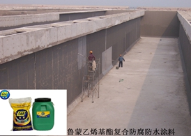 黑龙江尚志污水处理厂工程案例