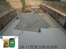 中国电子第三研究所实验楼防水工程案例